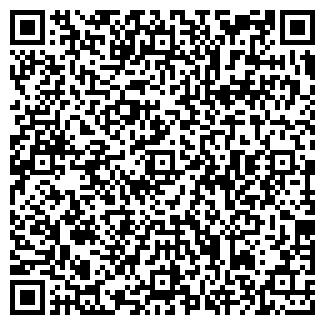 QR-код с контактной информацией организации СТЕКС