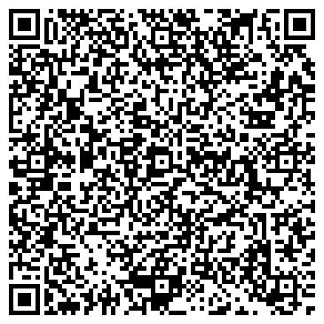 QR-код с контактной информацией организации БАЙКАЛЬСКАЯ ЭЛЕКТРОТЕХНИЧЕСКАЯ КОМПАНИЯ
