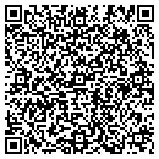 QR-код с контактной информацией организации ТОЕО