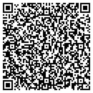 QR-код с контактной информацией организации ОАО БУРЯТИЯ