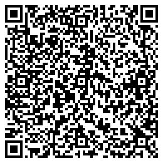 QR-код с контактной информацией организации ТРАНССЕРВИС ИЧП