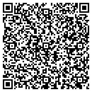 QR-код с контактной информацией организации БИО-ЛАЙН