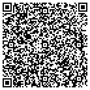 QR-код с контактной информацией организации БУРЯТАВТОСЕРВИС