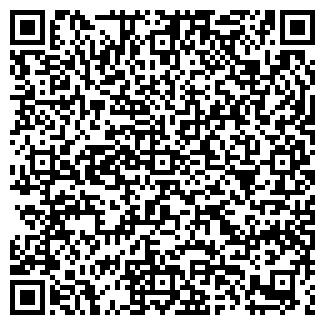 QR-код с контактной информацией организации БУРЯТРЫБА