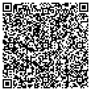 QR-код с контактной информацией организации БУРЯТСКИЙ ВТОРЦВЕТМЕТ