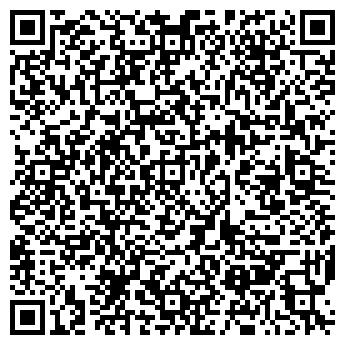 QR-код с контактной информацией организации НОТАРИАЛЬНАЯ ПАЛАТА РЕСПУБЛИКИ БУРЯТИЯ