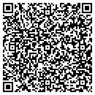 QR-код с контактной информацией организации УЛАН-УДЭ-ЛАДА