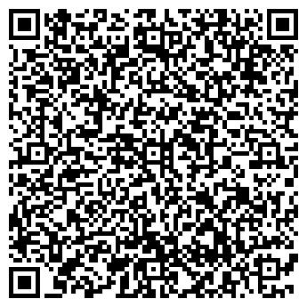QR-код с контактной информацией организации УЛАН-УДЭАГРОПРОМСНАБ