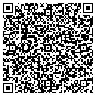 QR-код с контактной информацией организации АСКА СЕРВИС