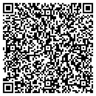 QR-код с контактной информацией организации БАЙКАЛРЫБХОЗ
