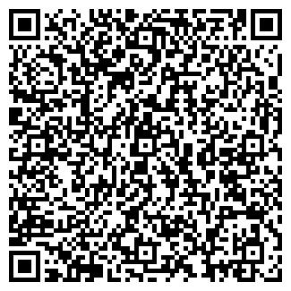 QR-код с контактной информацией организации УЛАН-УДЭСТАЛЬМОСТ