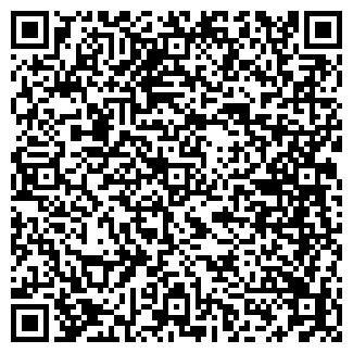 QR-код с контактной информацией организации Кабанский лесхоз