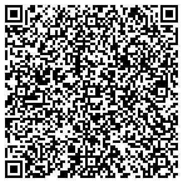 QR-код с контактной информацией организации ЮНЫЙ ДИНАМОВЕЦ СПОРТИВНО-ОЗДОРОВИТЕЛЬНЫЙ КЛУБ