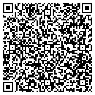 QR-код с контактной информацией организации ФГУП БАЙКАЛ, УЧХОЗ