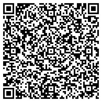 QR-код с контактной информацией организации АСКАТРЭЙД