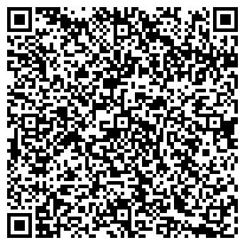 QR-код с контактной информацией организации УЛАН-УДЭТРАНССТРОЙ