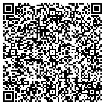 QR-код с контактной информацией организации УФПС РЕСПУБЛИКИ БУРЯТИЯ