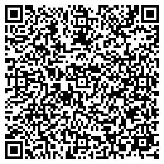 QR-код с контактной информацией организации АСКО И КО