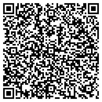 QR-код с контактной информацией организации УРГЫ