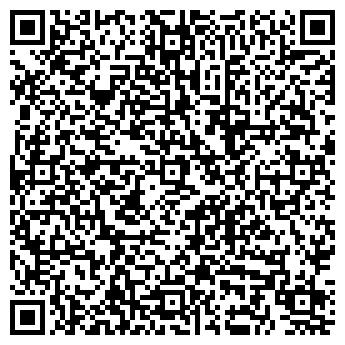 QR-код с контактной информацией организации ОАО УСОЛЬЕСТРОЙМАТЕРИАЛЫ