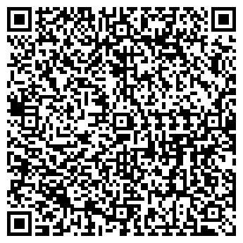 QR-код с контактной информацией организации ОАО УСОЛЬЛЕСМАШ