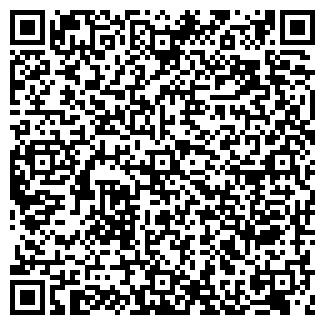 QR-код с контактной информацией организации № 82, МП