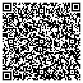 QR-код с контактной информацией организации МАЛЬТИНСКОЕ, ТОО