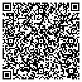 QR-код с контактной информацией организации АНГА
