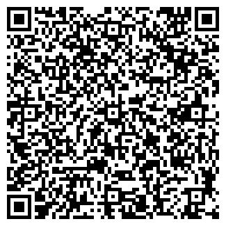 QR-код с контактной информацией организации ООО УСОЛЬЕ