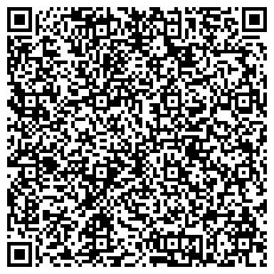 QR-код с контактной информацией организации УЧАСТКОВАЯ БОЛЬНИЦА УСТЬ-ИЛИМСКИЙ Р-Н П ЭДУЧАНКА