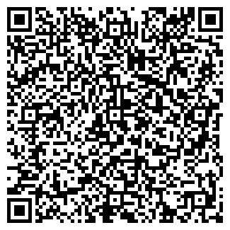 QR-код с контактной информацией организации ИРКУТСКЭНЕРГО