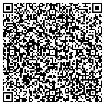 QR-код с контактной информацией организации СИМАКОИНВЕСТ ЛТД, ТОО