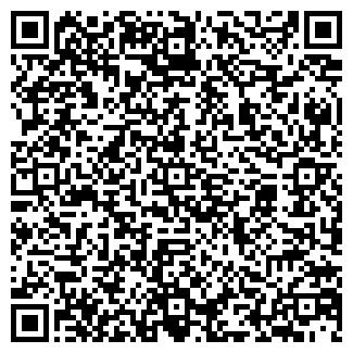 QR-код с контактной информацией организации SHOES