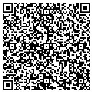 QR-код с контактной информацией организации КАЛАШНИК О.Н.
