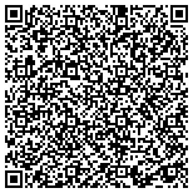 QR-код с контактной информацией организации ООО ВЕРХНЕЛЕНСКАЯ РЕМОНТНО-ЭКСПЛУАТАЦИОННАЯ БАЗА ФЛОТА