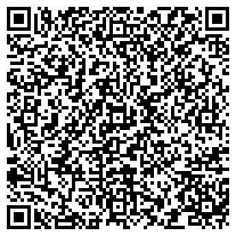 QR-код с контактной информацией организации МАРКОВСКИЙ ЛЕСПРОМХОЗ, ОАО