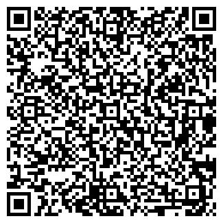 QR-код с контактной информацией организации ЯНТАЛЬЛЕС