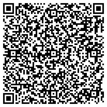 QR-код с контактной информацией организации УСТЬ-КУТЛЕС, ЗАО