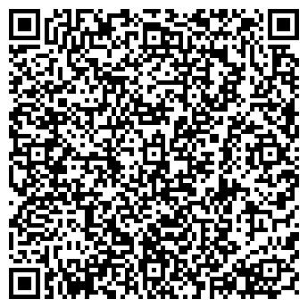 QR-код с контактной информацией организации ВОССИБМОСТОСТРОЙ, ОАО