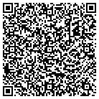 QR-код с контактной информацией организации ЛЕНАГЕОЛСЕРВИС, ГП