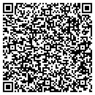 QR-код с контактной информацией организации ОАО ВИТА