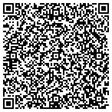 QR-код с контактной информацией организации УСТЬ-КУТ