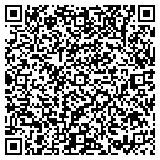 QR-код с контактной информацией организации УСТЬ-КУТАВИА