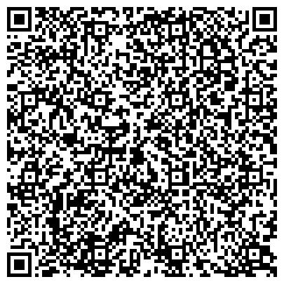 QR-код с контактной информацией организации ВОСТОЧНО-СИБИРСКОЙ ЖЕЛЕЗНОЙ ДОРОГИ ЛЕНСКАЯ ДИСТАНЦИЯ ПУТИ БРАТСКОГО ОТДЕЛЕНИЯ
