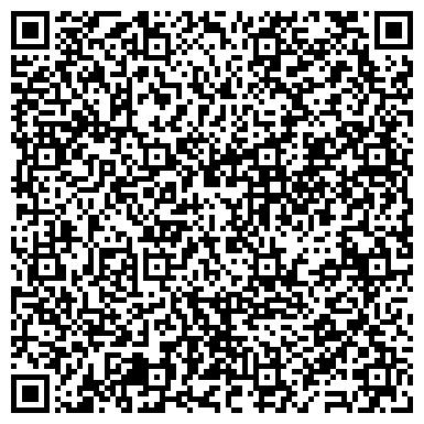 QR-код с контактной информацией организации ООО ОСЕТРОВСКАЯ ТРАНСПОРТНО-ЭКСПЛУАТАЦИОННАЯ КОМПАНИЯ