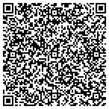 QR-код с контактной информацией организации СБ РФ № 2428 ЭХИРИТ-БУЛАГАТСКОЕ