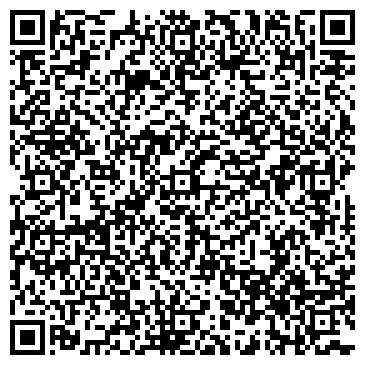 QR-код с контактной информацией организации ЭХИРИТ-БУЛАГАТСКОЕ ДРСУ