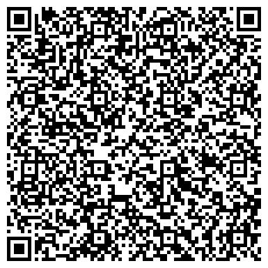 QR-код с контактной информацией организации УСТЬ-ОРДЫНСКОЕ ТЕРРИТОРИАЛЬНО-ПРОИЗВОДСТВЕННОЕ ПРЕДПРИЯТИЕ