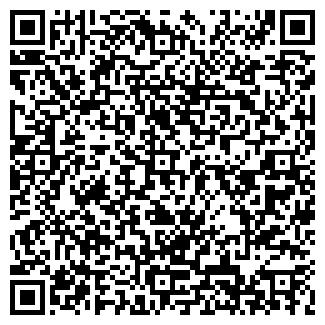 QR-код с контактной информацией организации ЧЕМАЛЬСКОЕ РАЙПО