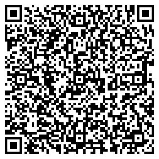 QR-код с контактной информацией организации ЭЛИКМАНАРСКИЙ СПК